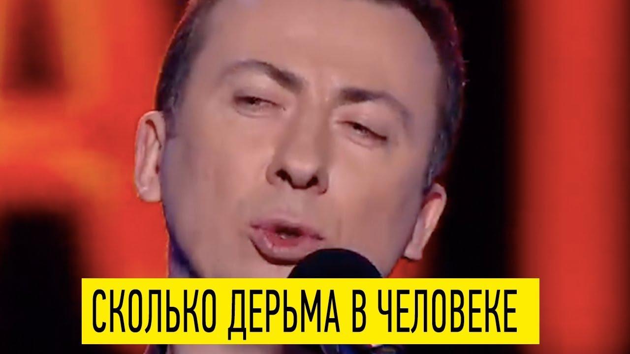 Черный Юмор в новом Вечернем Квартале без ЗЕЛЕНСКОГО - панихида ПО РЖАКА