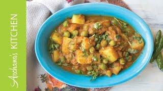 Aloo Mutter Ki Sabzi Recipe - Archanas Kitchen