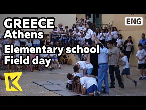 【K】Greece Travel-Athens[그리스 여행-아테네]가족이 함께하는 운동회/Elementary school/Field day