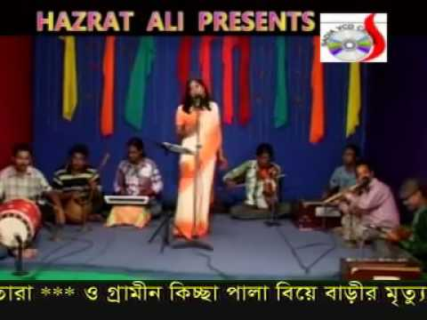 Mon Diya Tor Mon Pailam Na By PROTUNE Singer Putul Sorkar