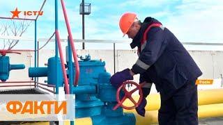 Третья газовая война как Украина готовится к истечению контракта с Газпромом