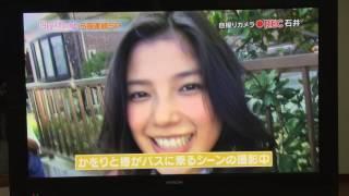 四月は君の嘘公開前SP 石井杏奈の現場リポート そして、中川大志による...