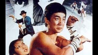 Парень суперкунгфуист  (боевые искусства 1973 год)
