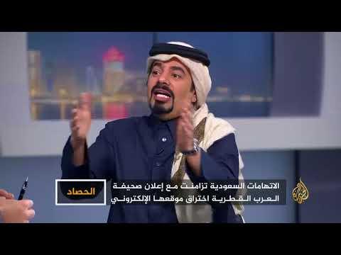 حصاد 2-السعودية.. محاولات لصرف انتباه الناس عن الأعباء الاقتصادية