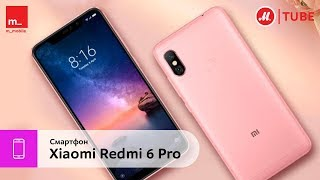 Розпакування смартфона Xiaomi Redmi Note Pro 6 4+64 Гб