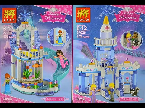 Bootleg Lego Disney Princess Ice Castle and Pool Sets from LELE Review.