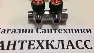 Коллектор FAR плоский под прокладку FK 3821 3412ТР (Фар, Италия)(Подробнее: http://www.santehklass.ru/product/kollektor-far-34-x-12-h-4-vyhoda-ploskij-pod-prokladku-fk-3821-3412tr-far/ Изготовлен в Италии., 2014-04-15T18:57:39.000Z)