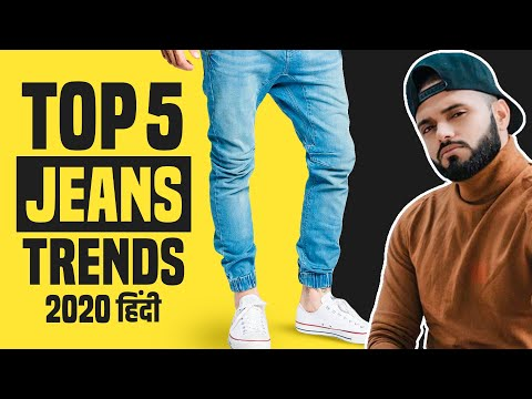Top 5  Jeans Trends for 2018, You NEED NOW | Be Ghent | Rishi Arora