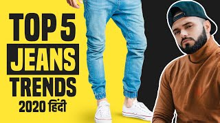 Top 5  Jeans Trends for 2019, You NEED NOW | Be Ghent | Rishi Arora