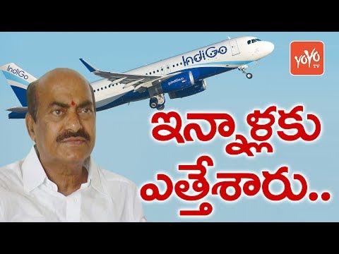 JC Diwakar Reddy Airport Issue : Indigo, Air India, Vistara Airlines Lift Ban on JC | YOYOTV Channel