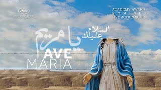 AVE MARIA (2015) trailer - Oscar nominated short film