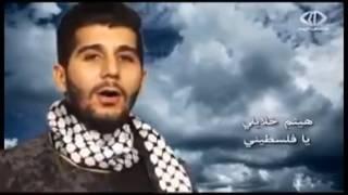 """أغنية هيثم الخلايله الجديدة """" يا فلسطيني """" والتي أهداها للشعب الفلسطيني إنتفاضة القدس"""