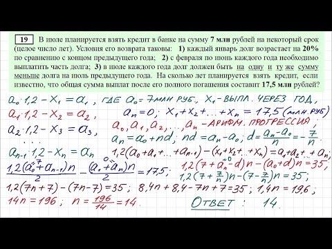 Задание 17 ЕГЭ по математике #13