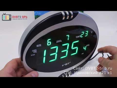 VST 770T - обзор электронных часов