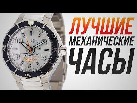 Лучшие мужские механические часы из России. Часы Восток, часы СССР, сделано в СССР