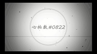 Download Mp3 【akie秋絵】心拍数♯0822 Piano Ver.  オリジナルpv付き