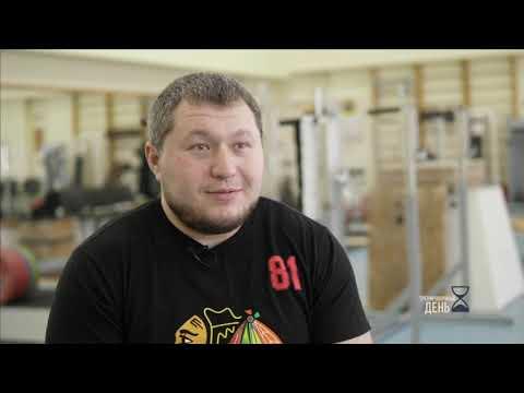 Арямнов | Тренировочный день. Тяжелая атлетика