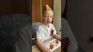 Шкиль Данил, 7 лет