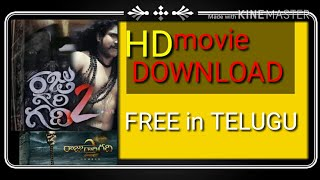 HOW to download HD Movies Telugu free