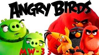 Angry Birds В Кино (Обзор Мультфильма - перезалив)
