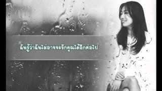 Hyorin Rainy Season