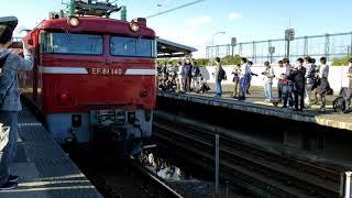 武蔵野線205系M20編成ジャカルタ配給前編