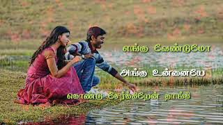WhatsApp Status Tamil Viral Video Songs, Kutty Movie