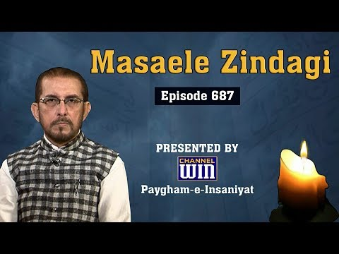 Masaele Zindagi || Episode 687 || Part 1