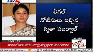 Actress Lakshmi Manchu Responds On Outlook Magazine Vulgar Comments : TV5 News