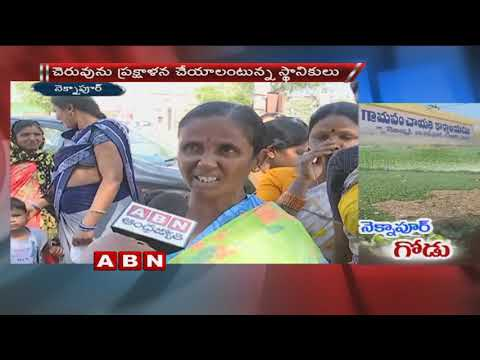 Villagers suffers form mosquitoes Floats in Neknampur | Hyderabad