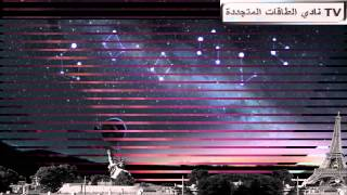 Les Perséides , pluie d'étoiles filantes: