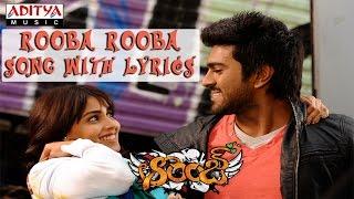 Orange Full Songs With Lyrics Rooba Rooba Song Ram Charan Tej, Genelia, Harris Jayaraj