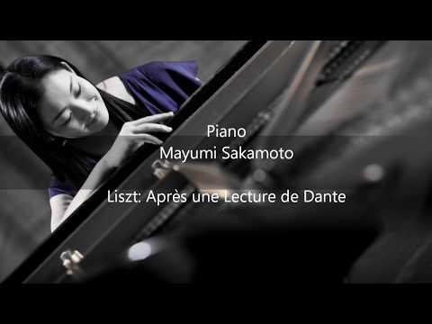 F. Liszt Après une Lecture de Dante