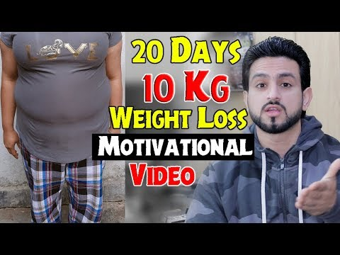 20 Days 10 Kg Fat Loss Motivation Hindi Urdu