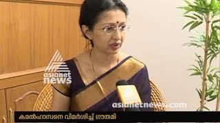 No contact with Kamal Haasan since we Separated : Gautami