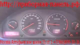 Xato va ta'mirlash bir Volvo asboblar panelida S80/60