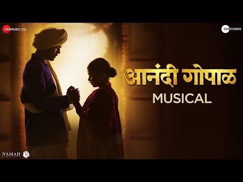 Anandi Gopal - Musical | Lalit Prabhakar & Bhagyashree Milind | Hrishikesh, Saurabh & Jasraj Mp3