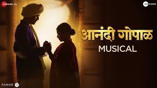Anandi Gopal Musical | Lalit Prabhakar & Bhagyashree Milind | Hrishikesh, Saurabh & Jasraj