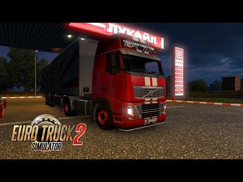 Euro Truck Simulator 2 Promods 2.25 - Rezekne to Tallinn