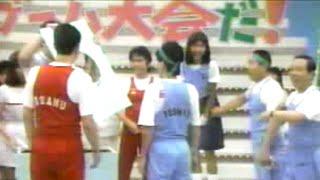 「決定版これがいじわるゲーム大会だ!」 (1984年4月29日放送分より) 1969年に長沢純の司会により放送された 「箱の中身はなんだろな?」のフレーズで知られる 『スター ...