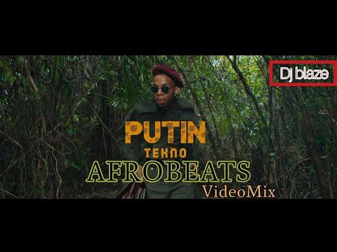 AFROBEAT Naija video Mix 2020 - DJ BLAZE [Wizkid, Davido, Joeboy, Burna Boy, Tekno]