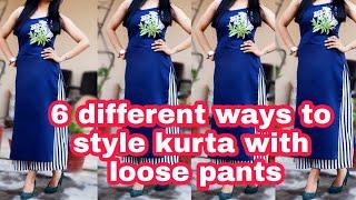Loose pants को style करने के 6 तरीके||pant suit design 2019/latest kurta pant ideas