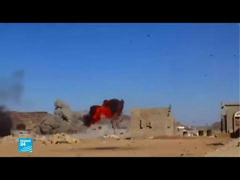الحوثيون يطلقون -صاروخا بالستيا- باتجاه مدينة جازان الساحلية جنوب السعودية  - نشر قبل 16 دقيقة