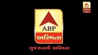 ABP Asmita live stream on Youtube.com