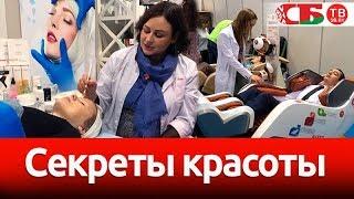 В Минске открылась выставка новинок косметологии и медицины