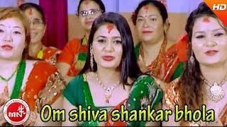 Om shiva shankar bhola By Ramila Neupane and Khuman Adhikari