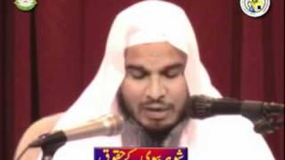 Repeat youtube video Shohar Aur Biwi Ke Huqooq by Sheikh Muqthar Ahmed