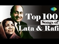 Top 100 songs of Lata Mohd Rafi लता रफ़ी के 100 गाने HD Songs One Stop Jukebox
