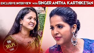 Anitha's Challenging Movie | Exclusive Interview with Singer Anitha Karthikeyan