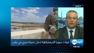 قوات سوريا الديمقراطية دخلوا الى منبج والاشتباكات لا تزال مستمرة